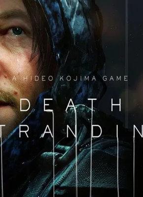 Steam Death Stranding PC 2020
